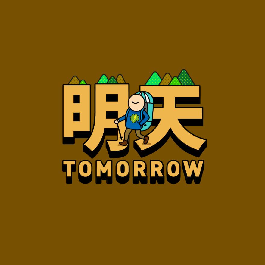 fb-HolidayEve_ChungYeungFestival