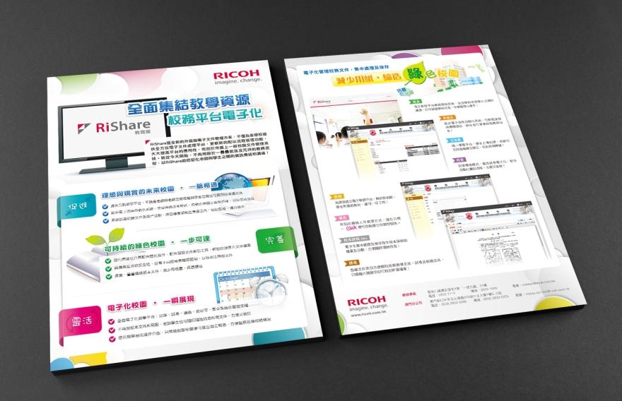 rishare-leaflet2_s